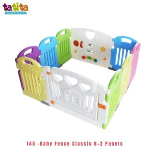 Baby Fence Classic *+2 Panels